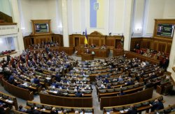 Ukraine's parliament backs changes to Constitution confirming Ukraine's path toward EU, NATO